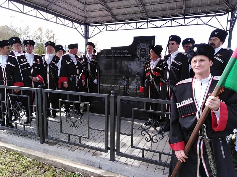 Участие в мероприятиях, посвященных 323 годовщине образования Кубанского казачьего войска