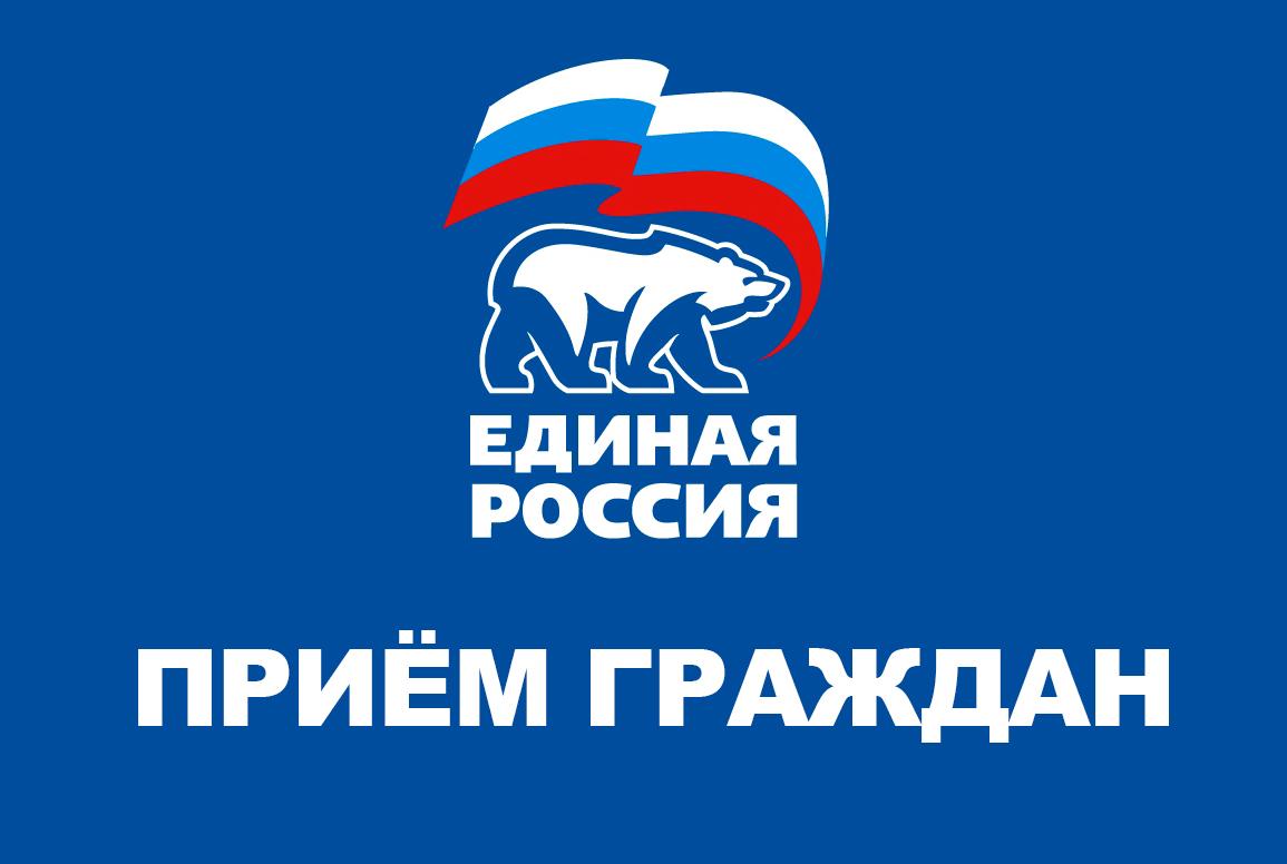 эмблема единой россии фото башне
