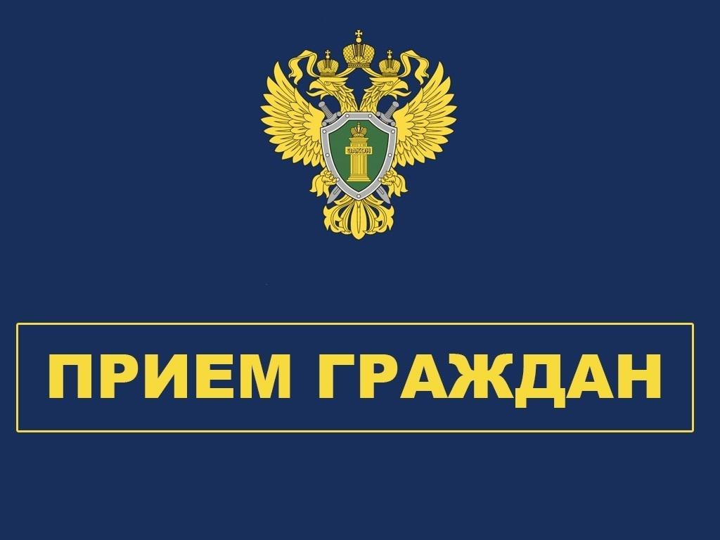 Уважаемые жители Усть-Джегутинского района!